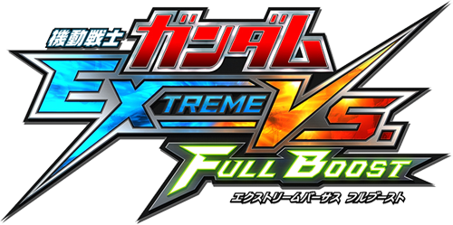 Mobile Suit Gundam Extreme VS. Full Boost Gun_vs_fb