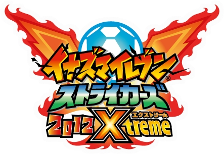 Inazuma Eleven Strikers 2012 Xtreme Inazuna_logo