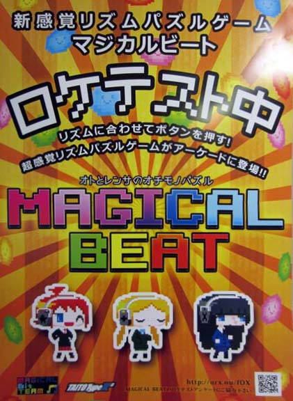 Magical Beat Magicalbeat01