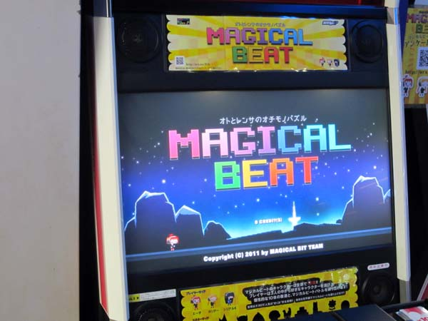 Magical Beat Magicalbeat02