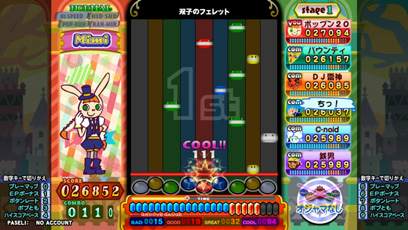 pop'n music 20 Fantasia Popn01