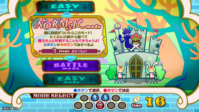 pop'n music 20 Fantasia Popn03