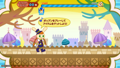 pop'n music 20 Fantasia Popn04