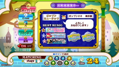 pop'n music 20 Fantasia Popn05