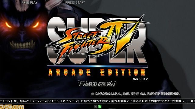 Super Street Fighter IV Arcade Edition Ver.2012 Ssf4ver2012_01