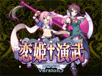 Koihime † Enbu RyoRaiRai Version3
