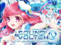 Sound Voltex IV - Heavenly Haven